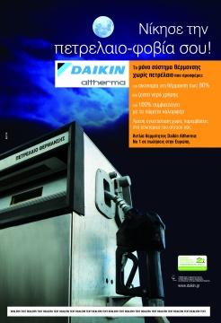 daikin ad fw 2012_13