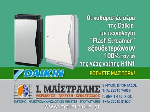 maistralis_11_daikin_091208-2