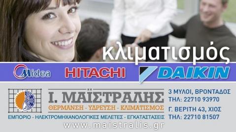 maistralis_air04_080710